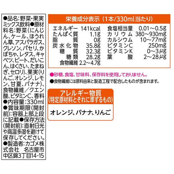 甘夏スムージーMix 330ml 12本