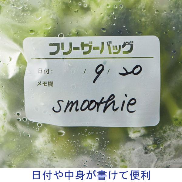 業務用フリーザーバッグ透明 L 40枚