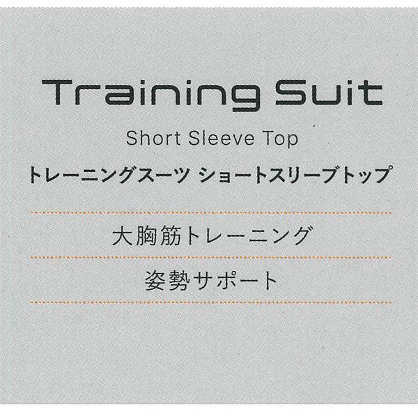 SIXPADトレーニングスーツ半袖MM
