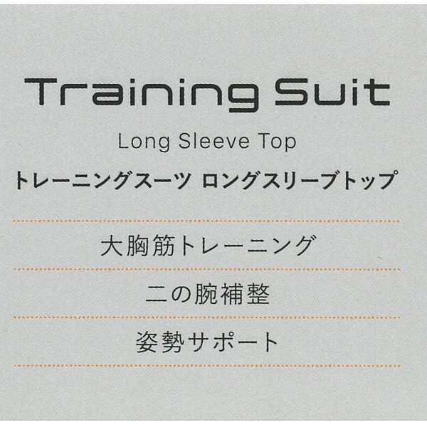 SIXPAD トレーニングスーツ長袖WM
