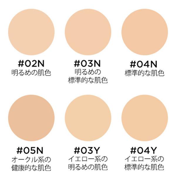 フォギーファンデーション #02N