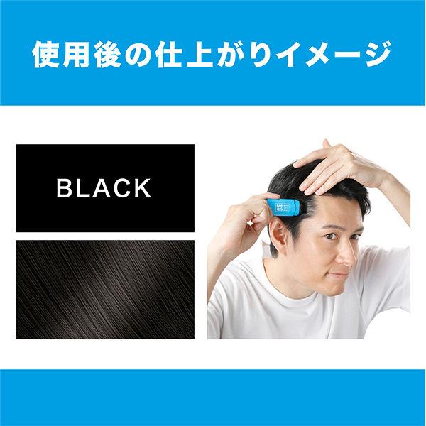 メンズビゲン 白髪用クイックスティック黒