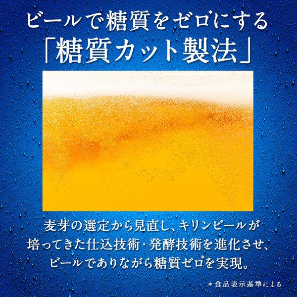 一番搾り 糖質ゼロ 350ml 6本