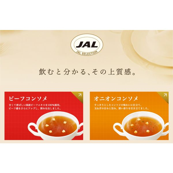 JALスープアソートパック40袋入 1個