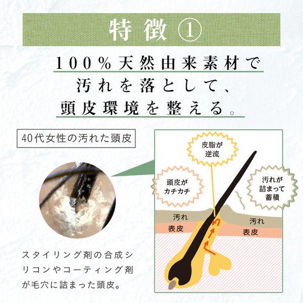 kurokami スカルプシャンプー2本
