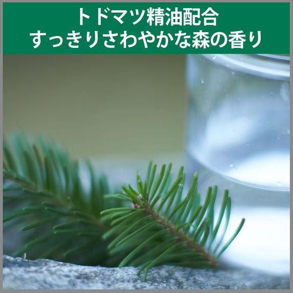 MoriLabo 花粉バリアスプレー