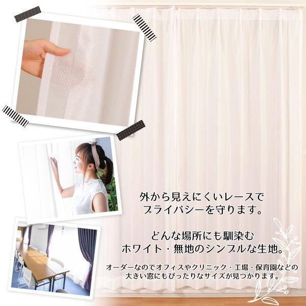 カーテン 寸法