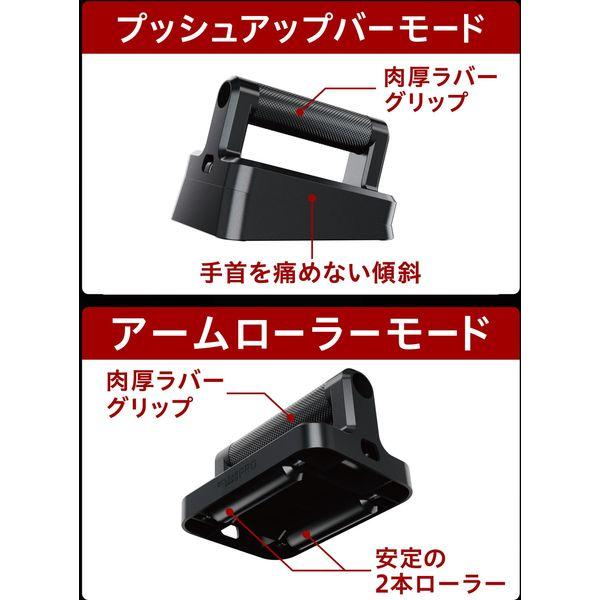 プッシュアップバー ハンドローラー 腕立て伏せ 器具 トレーニング 体幹 ワークアウト ブラック HCFP-PUARBK エレコム 1個(直送品)
