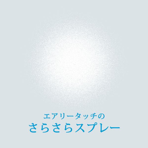 アネッサ UVスプレー アクアブースター