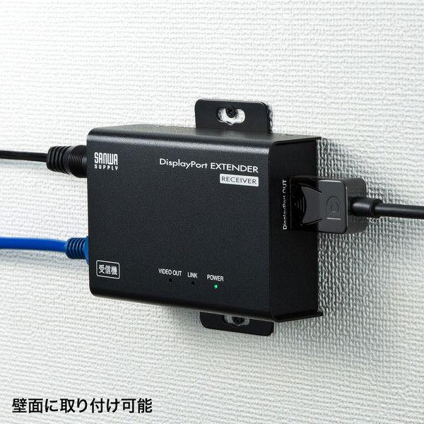 サンワサプライ DisplayPortエクステンダー VGA-EXDP 1個 (直送品)