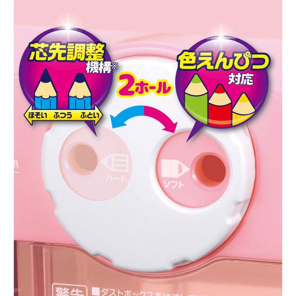 アスカ 電動シャープナー DUO ピンク EPS600P(直送品)