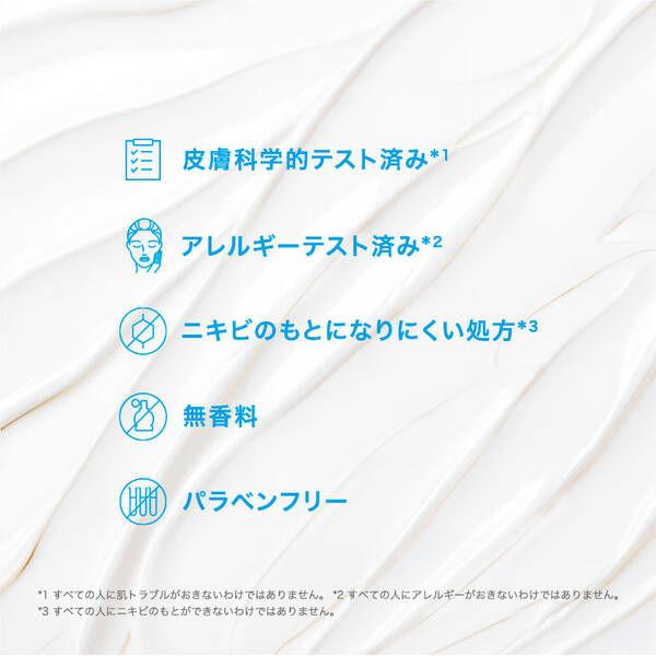 敏感肌UV化粧下地 トーンアップ