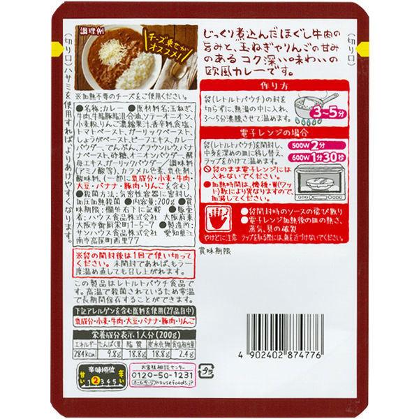 【福袋】ハトムギ美容水×ロハコ限定品2
