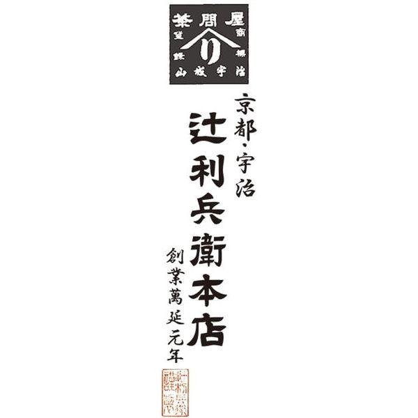 【ギフト・手土産3箱セット】辻利兵衛本店 茶々こまち TJRC-6-3 1セット(6個入×3箱)(直送品)