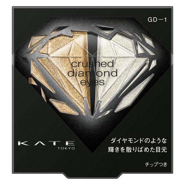 ケイトクラッシュダイヤモンドアイズGD1