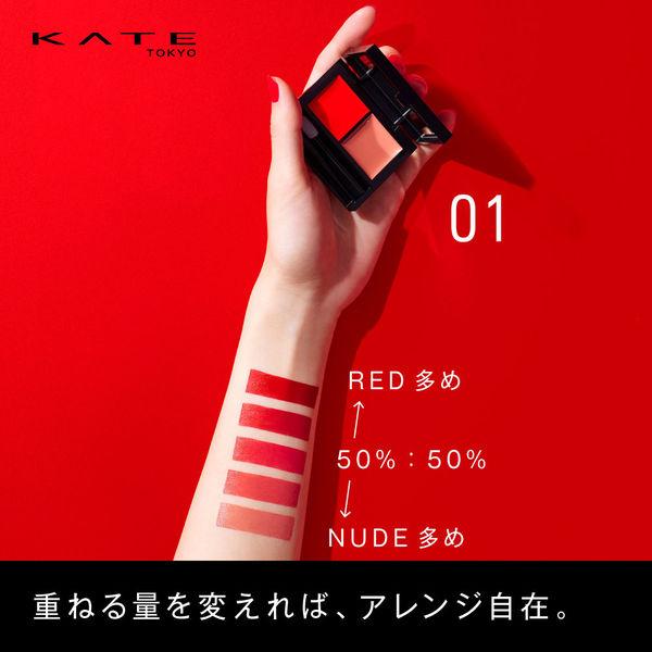 ケイト レッドヌードルージュ 02
