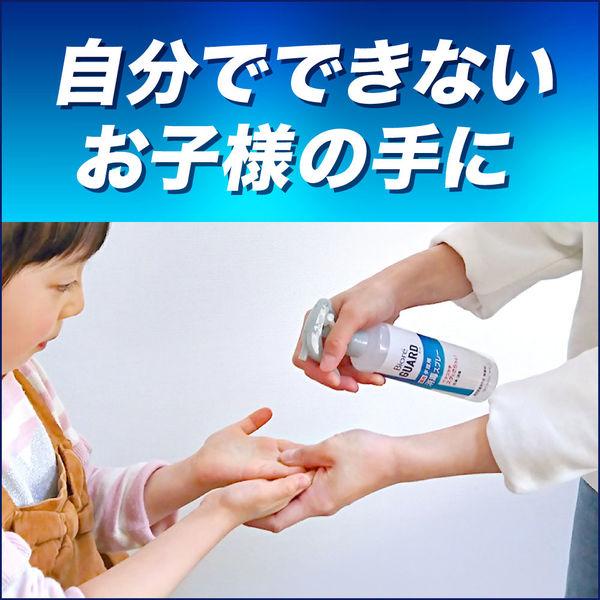 ビオレガード 薬用 手指用 消毒スプレー