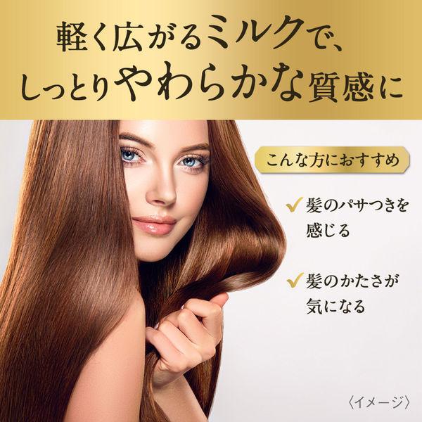 Beauty iD トライアルセット