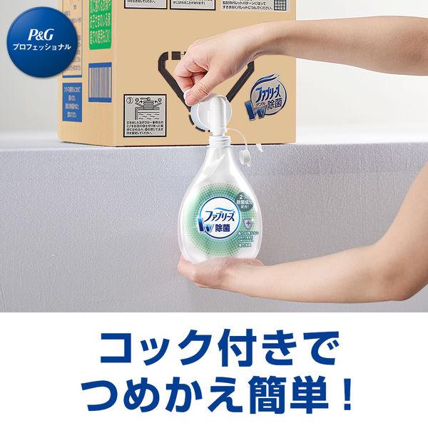 アルコール 成分 菌 無 ファブリーズ 除 w 入り 香料 P&G ファブリーズ