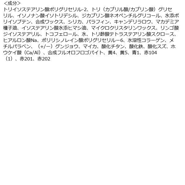 CD アクアシャインミニルージュ 02
