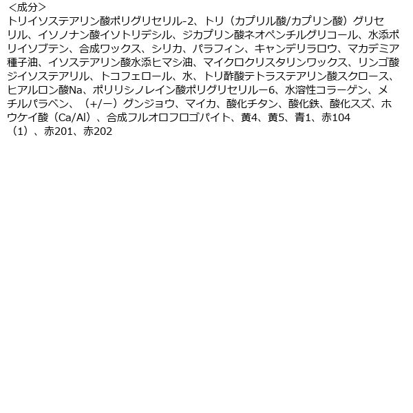 CD アクアシャインミニルージュ 04