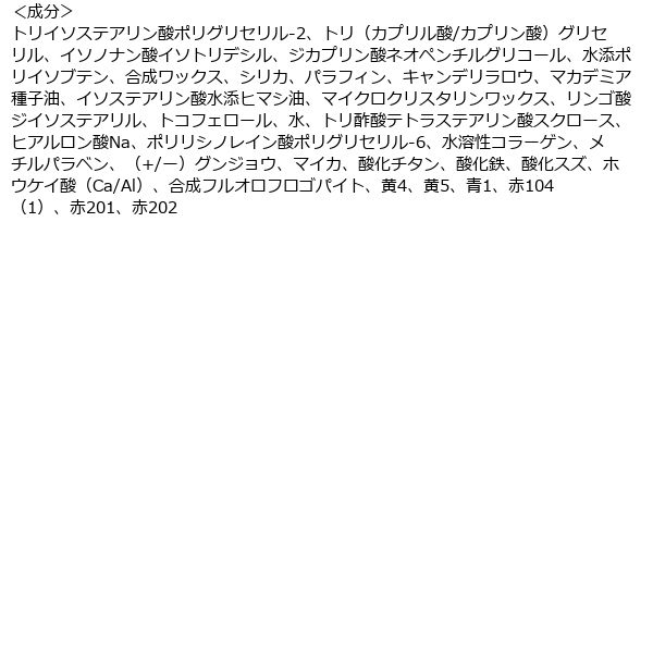 CD アクアシャインミニルージュ 06