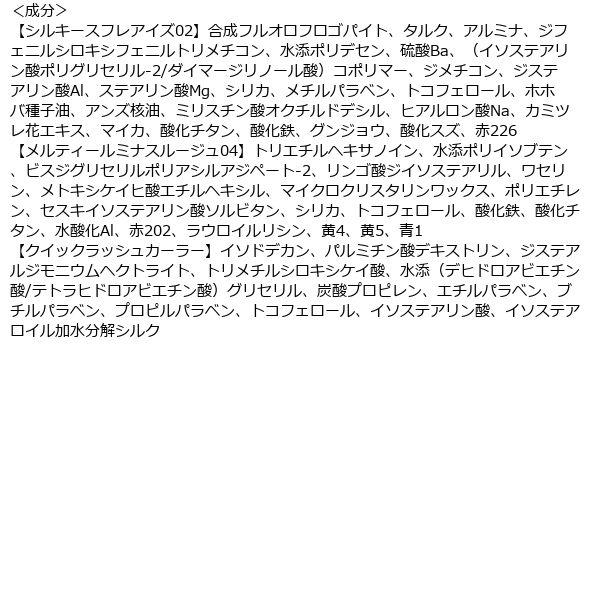 キャンメイク 35th限定コフレ