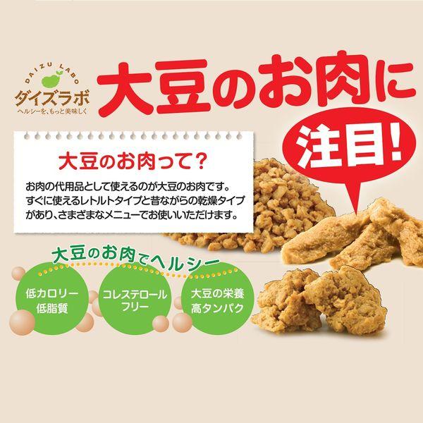 ミート 大豆 【後編】「大豆ミート」関連商品が売れない3つの理由とその解決策
