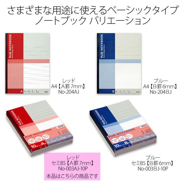無線綴じノート セミB5 A罫 10冊入