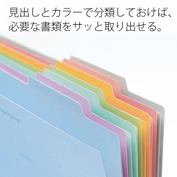 プラス 個別フォルダーA4 グリーン FL-061IF 87096 1袋(10枚入)