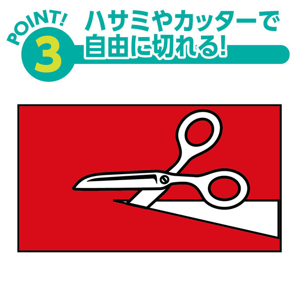エコ・マグネットシート 300×100mm 赤 10枚入 MS-360-R ソニック