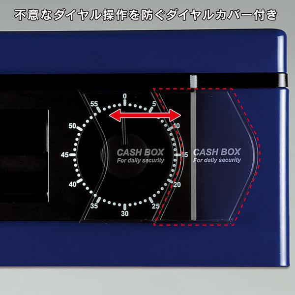 カール事務器 キャッシュボックス ブルー A5 CB-8560-B 1台