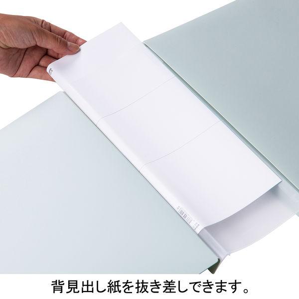 背幅伸縮ファイル PP製 A4タテ 10冊 グレー アスクル