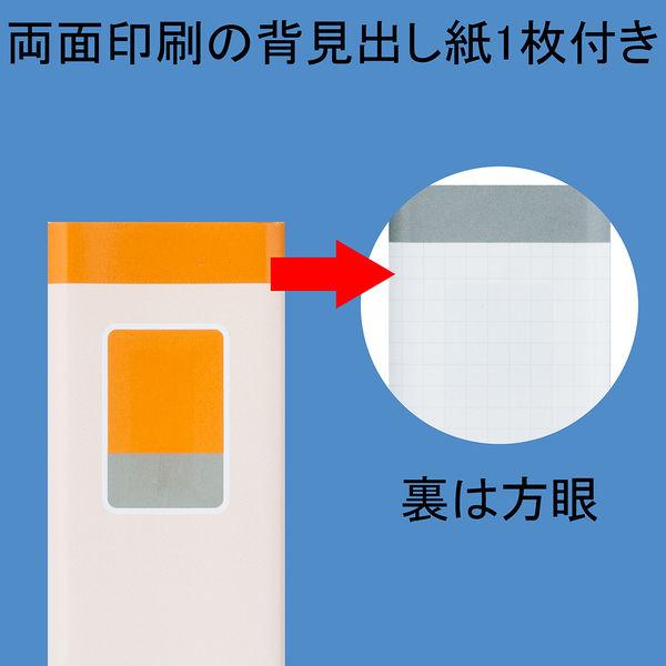 リングファイル A4背幅27mm 30冊