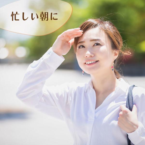 おーいお茶 ほうじ茶 525ml 24本