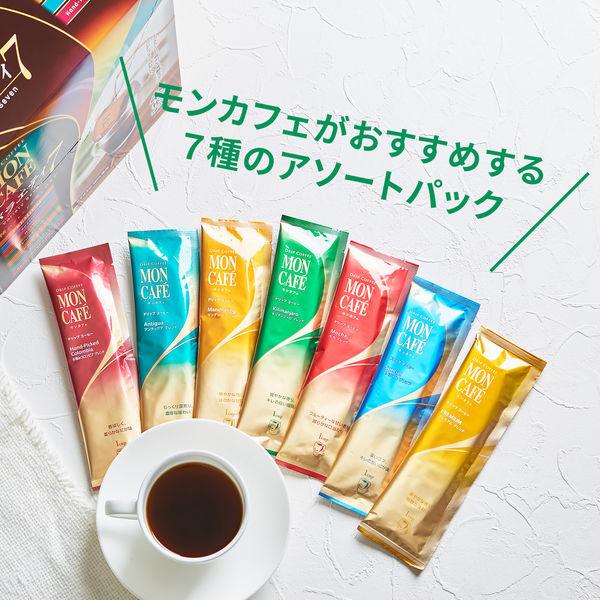 【ドリップ】モンカフェバラエティーセブン