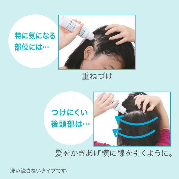 キュレル頭皮ローション
