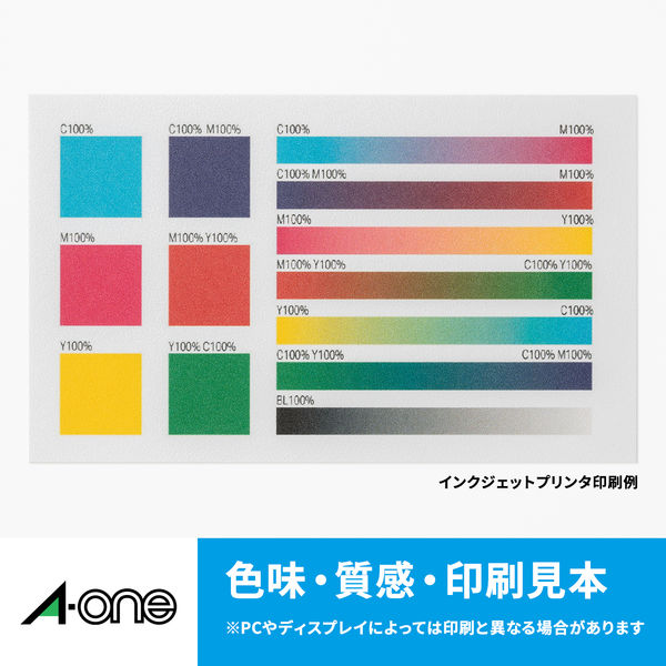 エーワン マルチカード 名刺用紙 フチまで印刷 クリアエッジ 両面 インクジェット マット紙 白 標準 A4 10面 1袋(50シート入) 51602(取寄品)
