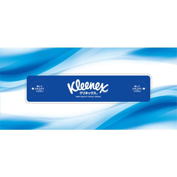 クリネックスティシュー180組×2パック