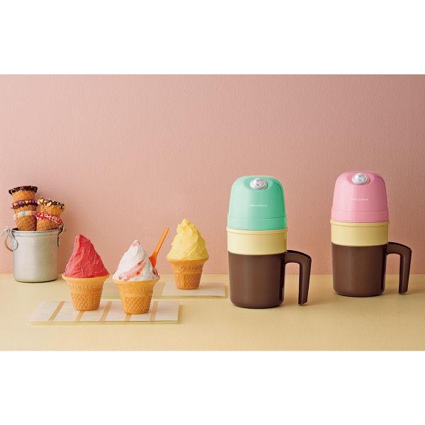 レコルト アイスクリームメーカーグリーン