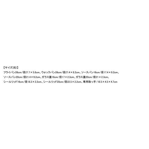 インジニオ・ネオ 9点 ハードチタニウム