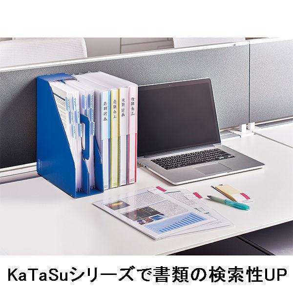 インデックスホルダー KaTaSu 3冊