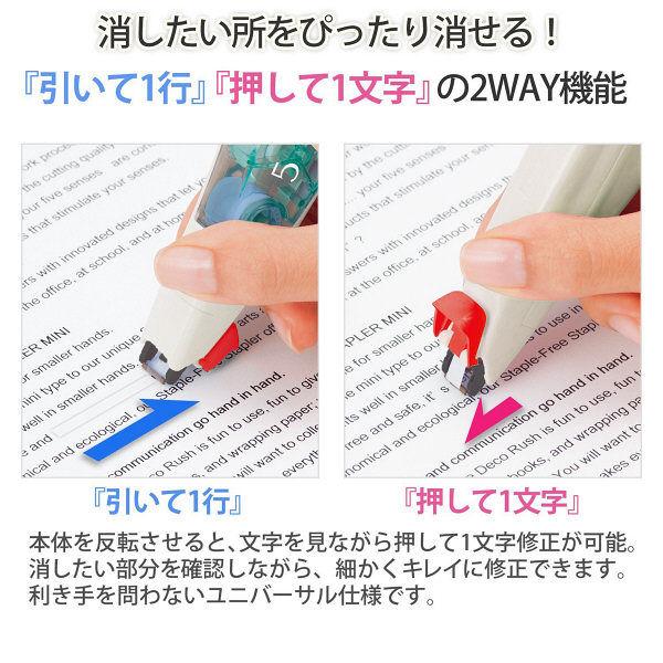 消しゴム+修正テープ ミッキーマウス
