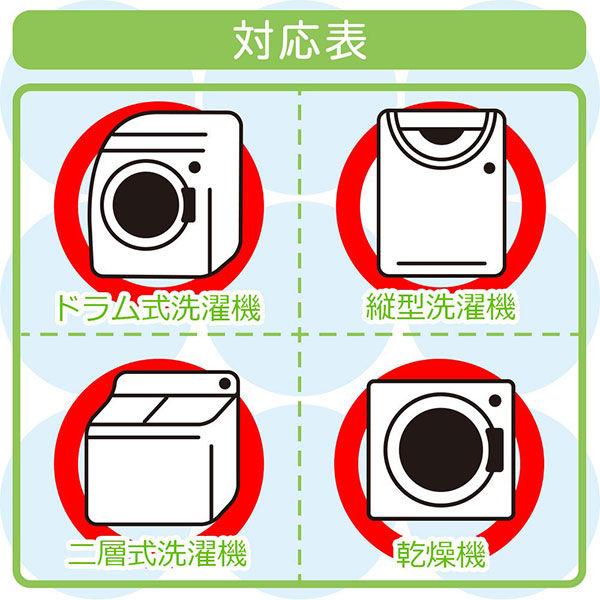 丸型 洗濯ネット ( 特大 ) 粗目