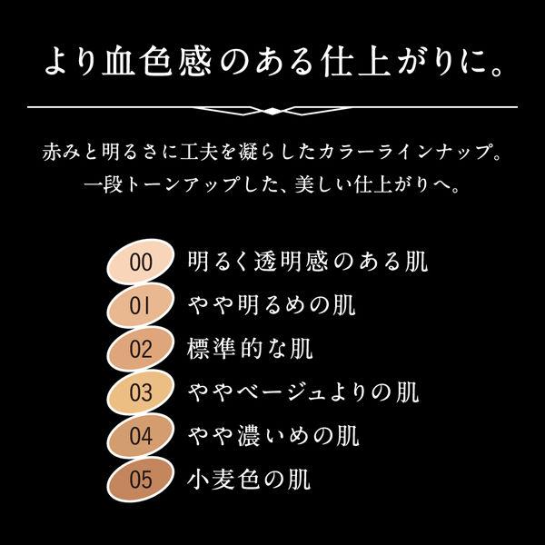 ケイト パウダリースキンメイカー 02
