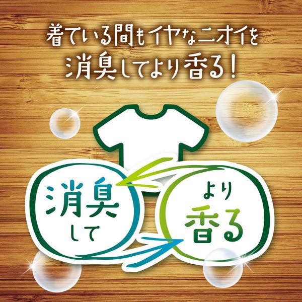 【2種セット】ボールドジェルボール詰替