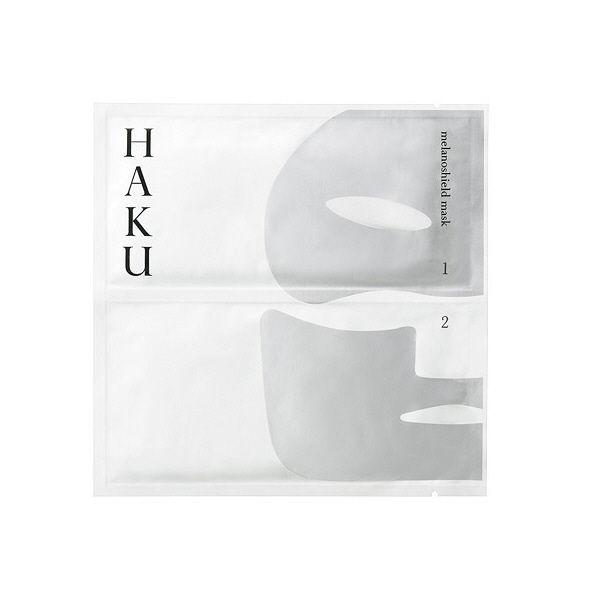 HAKU 美白美容液 美白マスク1枚付