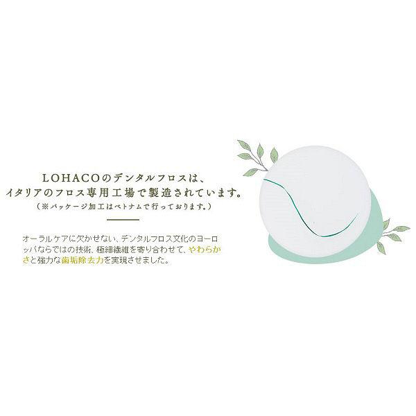 歯ブラシ+フロススティックセット