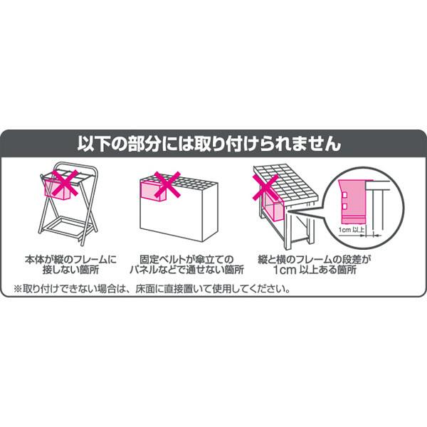 折りたたみ傘の傘立て4本用 ダークグレー