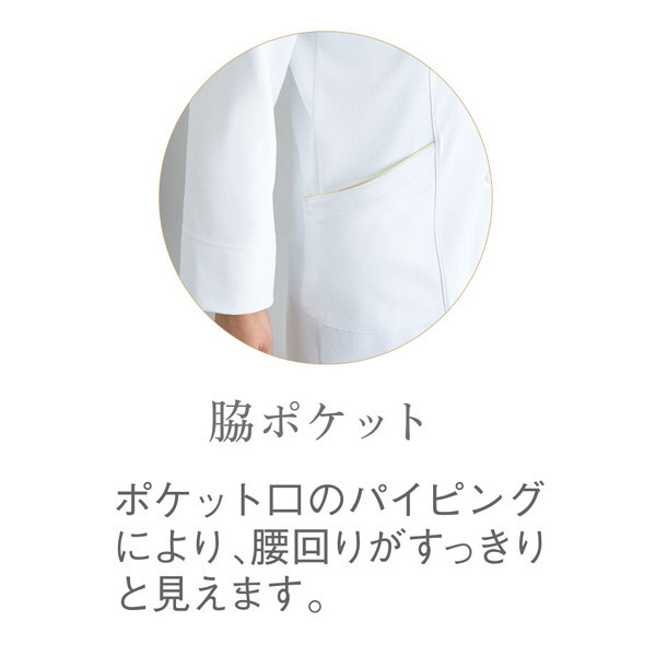 トンボ ウィキュア レディースコート CM701 白 S 1枚 (取寄品)